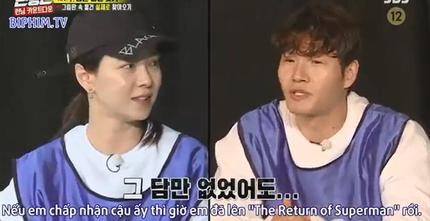 Kim Jong Kook khiến Song Ji Hyo đứng hình: Nếu chấp nhận Gary thì giờ em đã lên The Return of Superman rồi! - Ảnh 3.