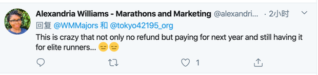 Giải marathon ở Nhật Bản bị hủy vì dịch bệnh virus corona, VĐV phẫn nộ vì không được trả lại tiền nhưng tất cả đều có lý do đằng sau  - Ảnh 4.