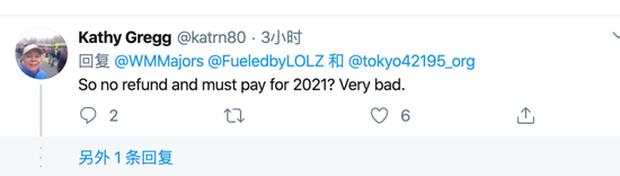 Giải marathon ở Nhật Bản bị hủy vì dịch bệnh virus corona, VĐV phẫn nộ vì không được trả lại tiền nhưng tất cả đều có lý do đằng sau  - Ảnh 5.