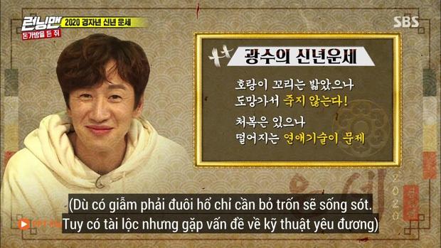 Giật mình với lời thầy bói phán về Lee Kwang Soo trong Running Man trước khi gặp tai nạn! - Ảnh 3.