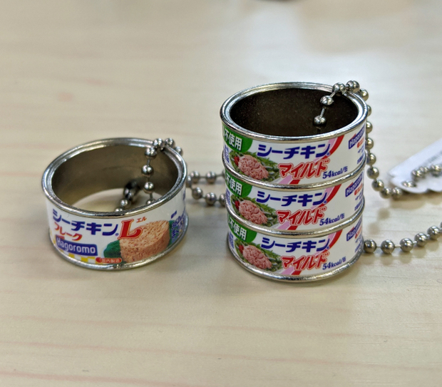 Chuyện chỉ có ở Nhật Bản: Ra mắt nhẫn hình vỏ lon đồ hộp mô phỏng sản phẩm ngoài đời thực, nghe hơi dị nhưng trông cũng hay ho ra phết - Ảnh 6.