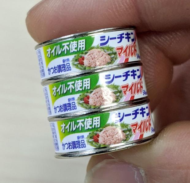 Chuyện chỉ có ở Nhật Bản: Ra mắt nhẫn hình vỏ lon đồ hộp mô phỏng sản phẩm ngoài đời thực, nghe hơi dị nhưng trông cũng hay ho ra phết - Ảnh 5.