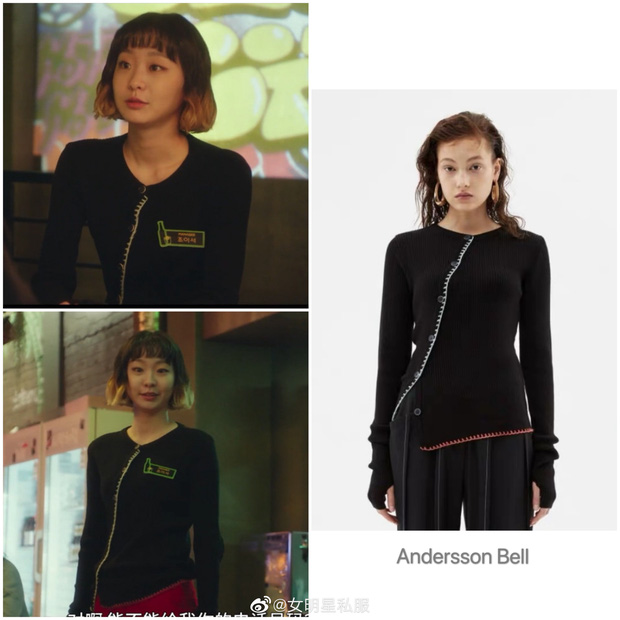 Tính tình đã hay ho, điên nữ Jo Yi Seo của Tầng Lớp Itaewon lại còn ăn mặc chất chơi, dát toàn hàng hiệu xịn sò từ đầu đến chân - Ảnh 12.