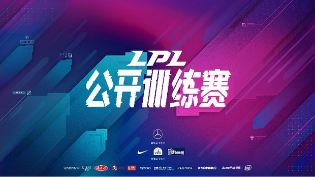 Giải đấu LMHT Trung Quốc LPL Mùa Xuân 2020 sẽ quay trở lại vào ngày 26/2 tới đây - Ảnh 1.