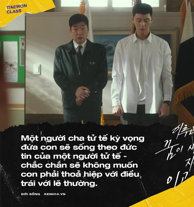 2 ông bố của Tầng lớp Itaewon: Người dạy con sống tử tế, kẻ dạy con chà đạp tất cả để thành người thừa kế - Ảnh 2.