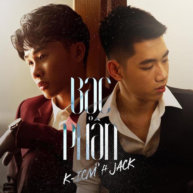 Lại là chuyện K-ICM và tấm poster: Đã chịu lùi về phía sau ca sĩ hát chính nhưng tên của producer vẫn ở vị trí đầu tiên! - Ảnh 7.