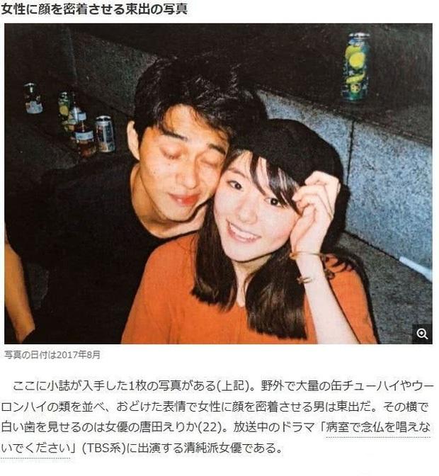 Con gái tài tử Ken Watanabe nghẹn ngào gửi lời xin lỗi vì chồng ngoại tình với nàng thơ Asadal - Ảnh 5.