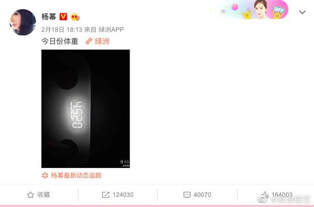 Dương Mịch tiếp tục gây sốt Weibo với cân nặng mới được công bố: Cao 1m68, nặng 45,2kg, bảo sao body khó tin nhường này! - Ảnh 1.