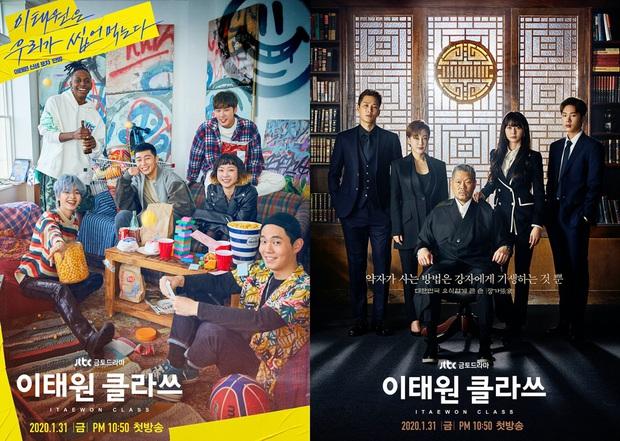 Dàn cast cực phẩm Tầng Lớp Itaewon: Nữ phụ là crush tin đồn của Lee Jong Suk, đội nam thần 6 múi chuẩn tình cũ Park Min Young? - Ảnh 1.
