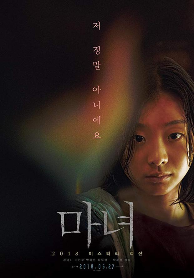 Dàn cast cực phẩm Tầng Lớp Itaewon: Nữ phụ là crush tin đồn của Lee Jong Suk, đội nam thần 6 múi chuẩn tình cũ Park Min Young? - Ảnh 6.