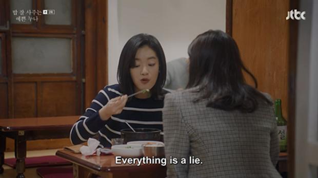 Dàn cast cực phẩm Tầng Lớp Itaewon: Nữ phụ là crush tin đồn của Lee Jong Suk, đội nam thần 6 múi chuẩn tình cũ Park Min Young? - Ảnh 15.