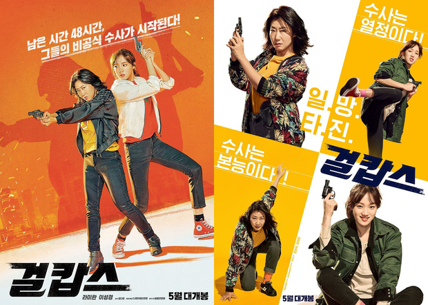 Dàn cast cực phẩm Tầng Lớp Itaewon: Nữ phụ là crush tin đồn của Lee Jong Suk, đội nam thần 6 múi chuẩn tình cũ Park Min Young? - Ảnh 21.
