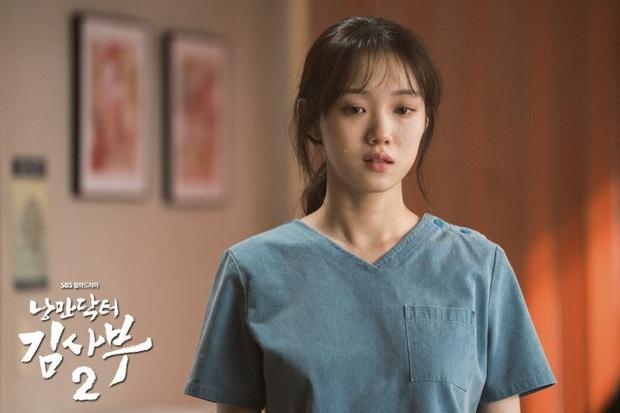 Rating Người Thầy Y Đức 2 lại lập kỉ lục, ác nam Yang Se Jong làm cameo phút cuối chính là cú chốt xịn xò nhất - Ảnh 4.