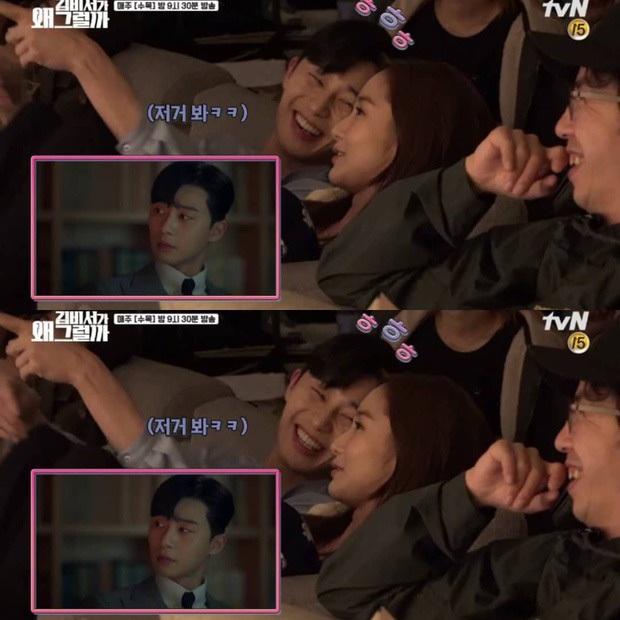 Hội 5 gái xinh mà Park Seo Joon đã quẹt phải: Ai nấy đẹp nhức nách, thích điên hay độc đều có đủ - Ảnh 8.
