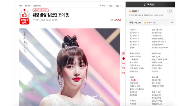 Không phải nữ thần Irene hay Tzuyu, Joy mới là mỹ nhân hot nhất SMA 2020: Vừa đẹp như thiên thần vừa sexy, ai chịu nổi? - Ảnh 13.