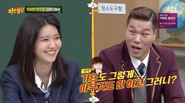 Hẹn hò đã 8 năm, Sooyoung (SNSD) vẫn ngại ngùng khi nhắc về bạn trai trên sóng truyền hình - Ảnh 2.