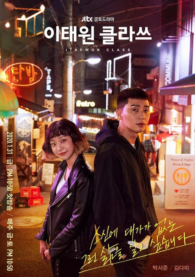 Không phải nhan sắc của Park Seo Joon, thân phận nữ chính mới là điều khán giả quan tâm nhất ở Tầng Lớp Itaewon - Ảnh 3.