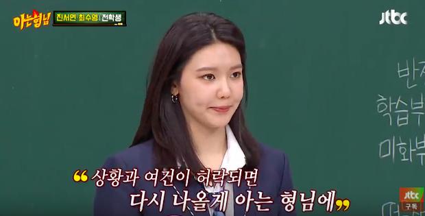 Sooyoung nói về sự trở lại của SNSD tiện thể bóc phốt chị em, Yuri và Sunny là nạn nhân bị đào lại các sân khấu dở khóc dở cười - Ảnh 6.