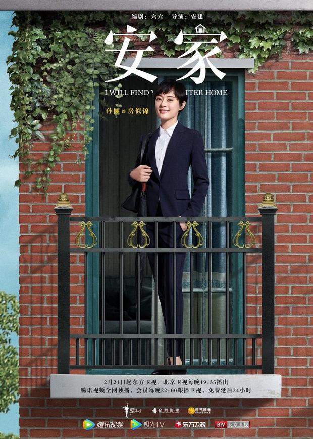Tôn Lệ bị khách tát lật mặt, La Tấn cưới vợ vẫn lo chạy deadline ở trailer An Gia vừa tung - Ảnh 4.