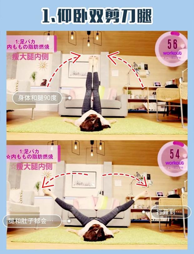 Hô biến đôi chân thon gọn chỉ trong 1 tháng bằng cách nằm nhà tập luyện - Ảnh 2.