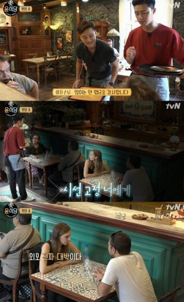Hóa ra Park Seo Joon từng đi thực tập làm... bồi bàn tận Tây Ban Nha trước khi thành trùm quán nhậu của Tầng Lớp Itaewon - Ảnh 6.