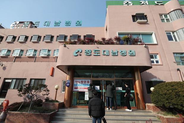 Hàn Quốc có ca tử vong thứ 2 vì nhiễm virus corona, từng được điều trị tại bệnh viện ở ổ dịch Cheongdo - Ảnh 1.
