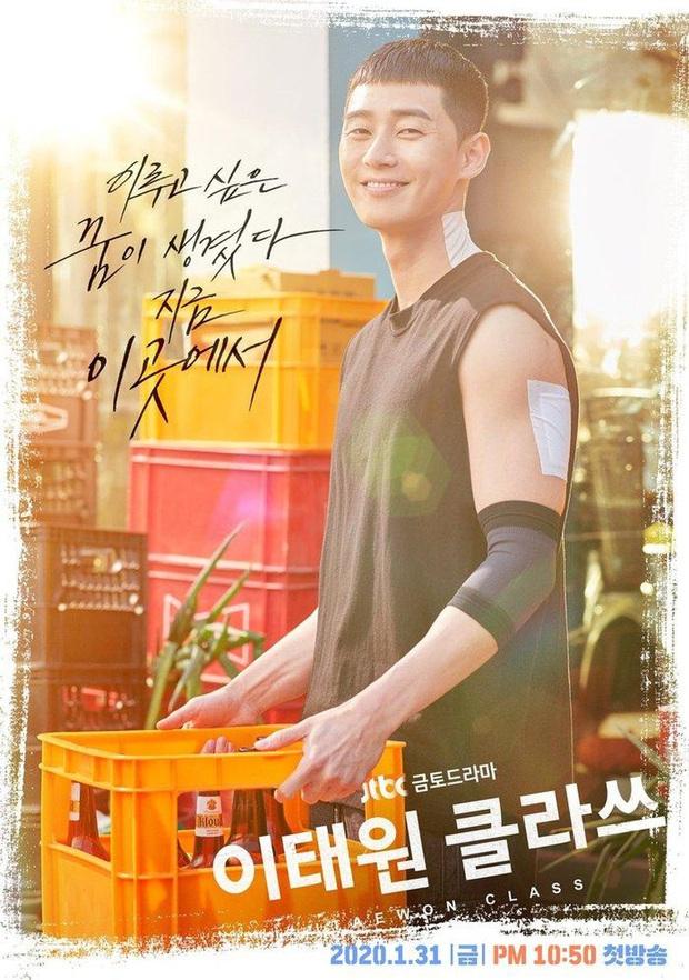 Hóa ra Park Seo Joon từng đi thực tập làm... bồi bàn tận Tây Ban Nha trước khi thành trùm quán nhậu của Tầng Lớp Itaewon - Ảnh 1.