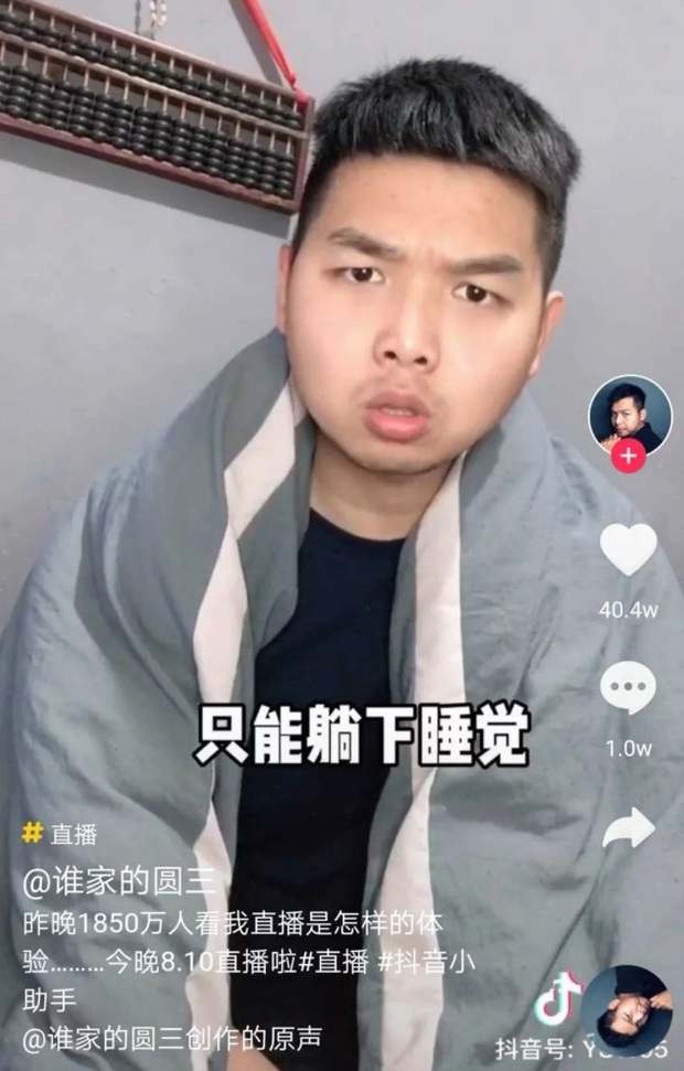 Xã hội online tại Trung Quốc bùng nổ thời dịch Covid-19: Livestream ngủ ngáy cũng có 800.000 người theo dõi, được tặng 10 nghìn USD - Ảnh 3.