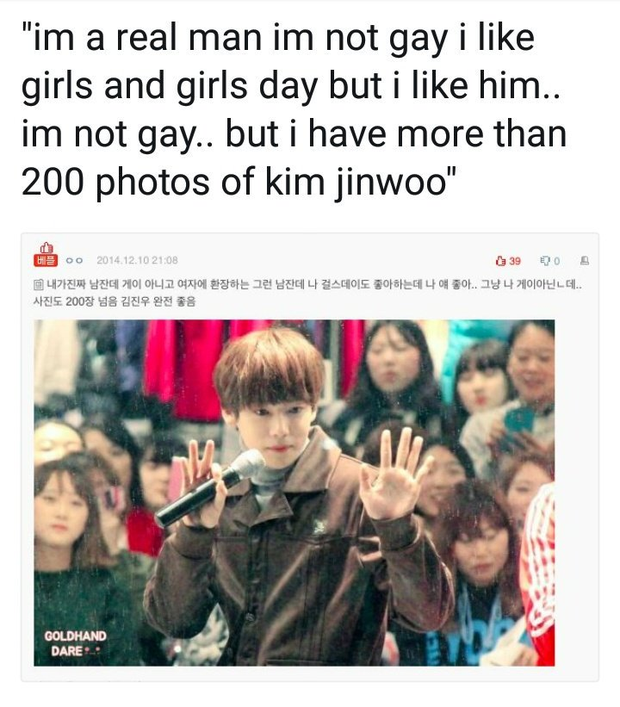 """Xuất hiện nam idol Kpop khiến """"trai thẳng"""" cũng phải lên tiếng thừa nhận: Tôi có tới 200 ảnh của cậu ấy trong máy - Ảnh 2."""