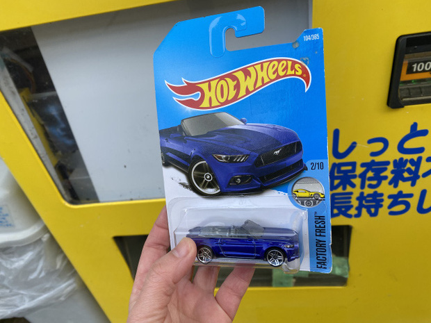 Chiếc máy bán hàng kỳ lạ nhất hành tinh vừa ra mắt tại Nhật Bản: Cứ cho tiền vào, máy muốn bán món nào là… tuỳ nó? - Ảnh 13.