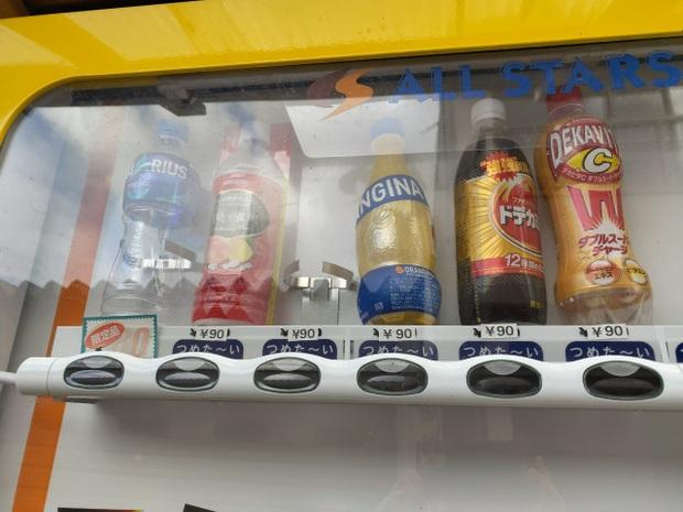 Chiếc máy bán hàng kỳ lạ nhất hành tinh vừa ra mắt tại Nhật Bản: Cứ cho tiền vào, máy muốn bán món nào là… tuỳ nó? - Ảnh 15.