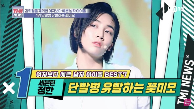 7 Idol nam được bình chọn đẹp hơn phái nữ: Người lạ của Sehun (EXO) dẫn đầu, V (BTS) xếp sau Cha Eunwoo - Ảnh 11.