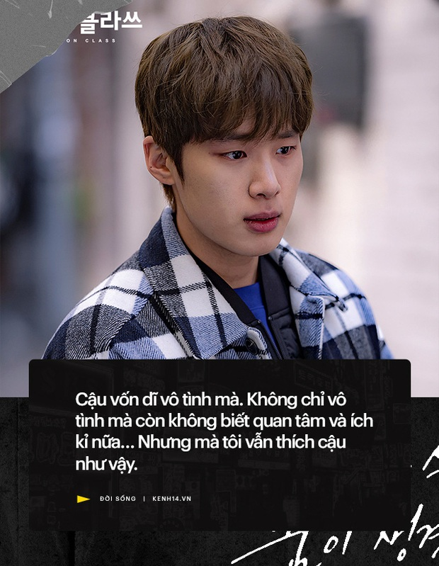 Anh em tài phiệt của Tầng lớp Itaewon: Bên ngoài điển trai, bên trong nhiều tiền vẫn không cứu nổi cảnh crush chơi liên hoàn phũ - Ảnh 5.