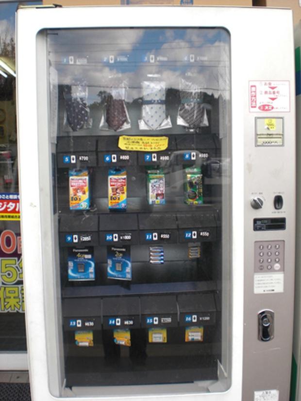 """""""Vũ trụ"""" máy bán hàng tự động ở Nhật Bản, nhiều loại độc lạ đến nỗi khiến du khách ngỡ mình đang lạc vào hành tinh khác (Phần 1) - Ảnh 12."""