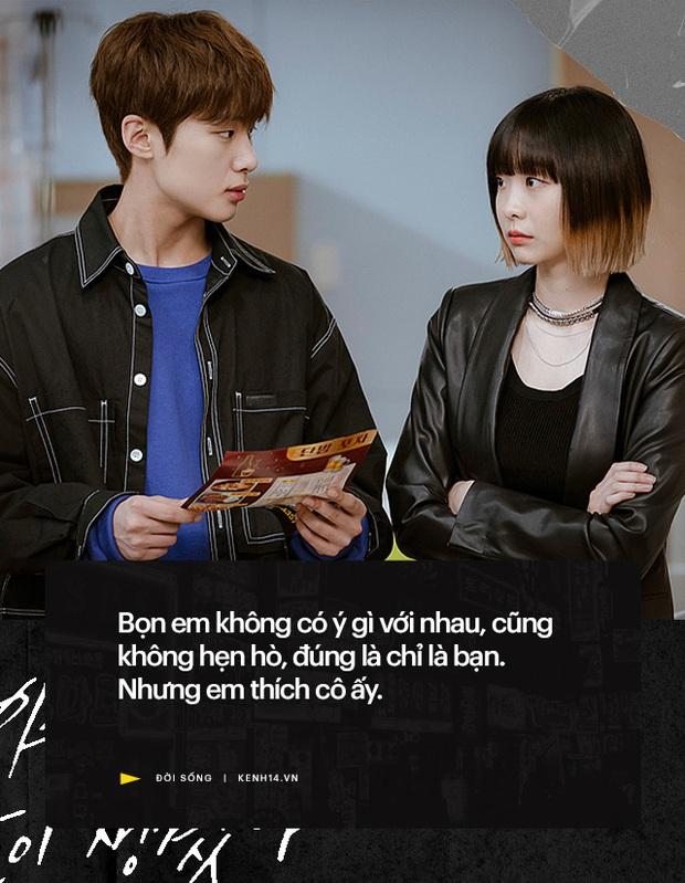 Anh em tài phiệt của Tầng lớp Itaewon: Bên ngoài điển trai, bên trong nhiều tiền vẫn không cứu nổi cảnh crush chơi liên hoàn phũ - Ảnh 4.