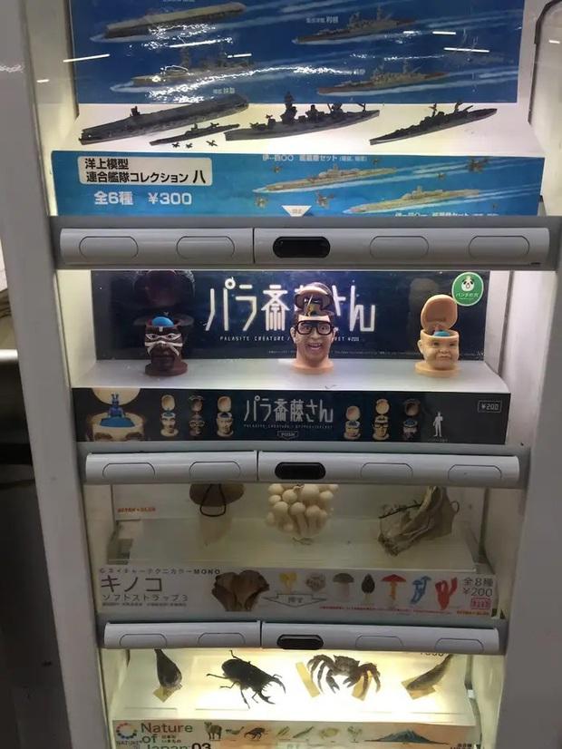 """""""Vũ trụ"""" máy bán hàng tự động ở Nhật Bản, nhiều loại độc lạ đến nỗi khiến du khách ngỡ mình đang lạc vào hành tinh khác (Phần 1) - Ảnh 37."""