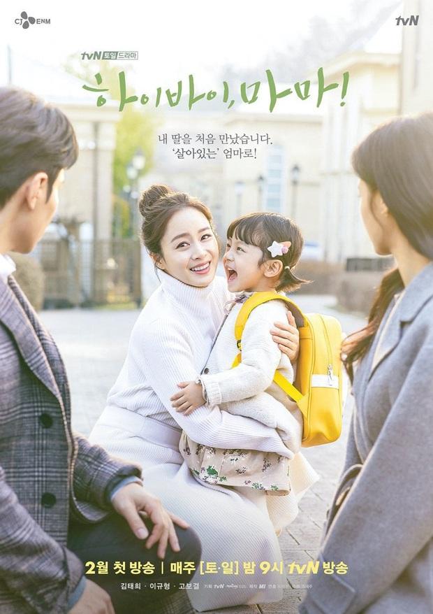 Phim mở màn quá hot, HI BYE, MAMA hào phóng tung ảnh mẹ ma Kim Tae Hee khóc hết nước mắt ngày hội ngộ con gái - Ảnh 4.