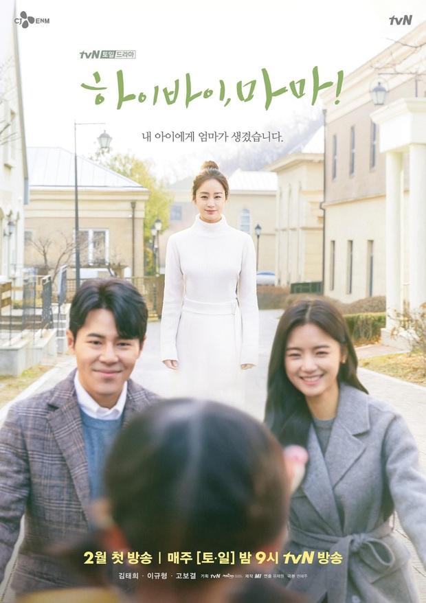 Qua rồi thời bình hoa di động, Kim Tae Hee vừa tái xuất với Hi Bye, Mama! đã được khen ngợi hết lời - Ảnh 1.
