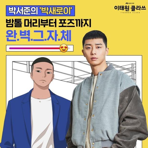 Rộ tin đồn biên kịch Tầng Lớp Itaewon tẩy trắng tình đầu Park Seo Joon, dìm hàng điên nữ so với webtoon? - Ảnh 2.