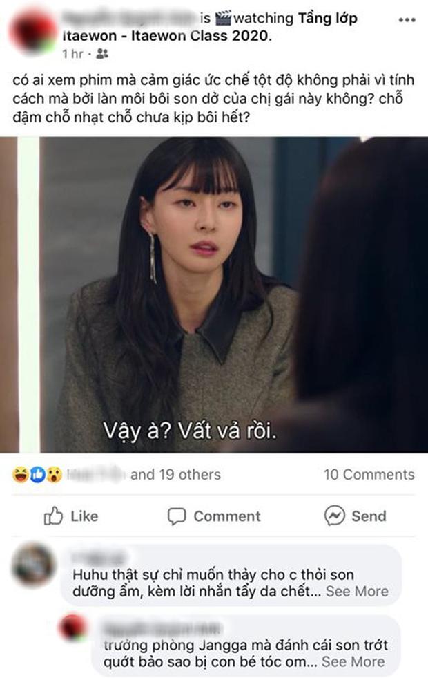 Tình đầu của Park Seo Joon ở Tầng Lớp Itaewon khiến hội chị em bực mình vì tông make up chó đốm ngộ nghĩnh - Ảnh 2.