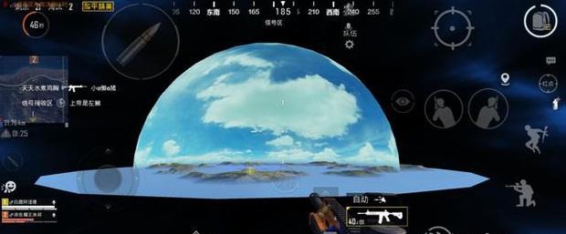 Kiên quyết không chịu nhảy dù, game thủ lên đến độ cao 40.000 m và phát hiện ra bí mật kinh hoàng bị giấu kín trong PUBG - Ảnh 4.
