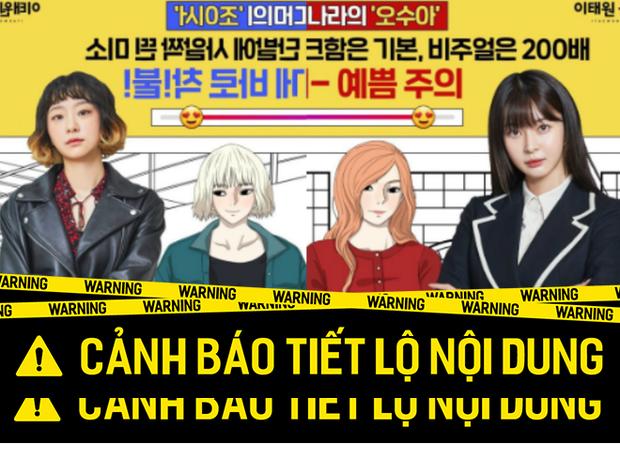 Rộ tin đồn biên kịch Tầng Lớp Itaewon tẩy trắng tình đầu Park Seo Joon, dìm hàng điên nữ so với webtoon? - Ảnh 1.