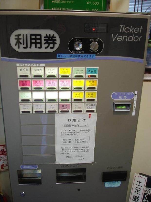 """""""Vũ trụ"""" máy bán hàng tự động ở Nhật Bản, nhiều loại độc lạ đến nỗi khiến du khách ngỡ mình đang lạc vào hành tinh khác (Phần 2) - Ảnh 17."""