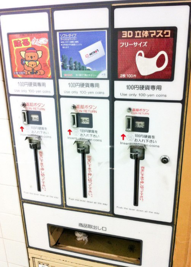 """""""Vũ trụ"""" máy bán hàng tự động ở Nhật Bản, nhiều loại độc lạ đến nỗi khiến du khách ngỡ mình đang lạc vào hành tinh khác (Phần 2) - Ảnh 1."""