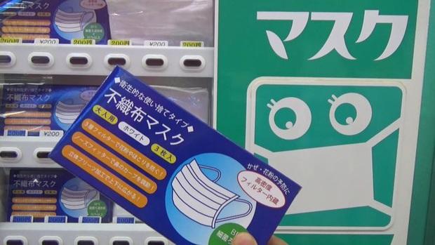 """""""Vũ trụ"""" máy bán hàng tự động ở Nhật Bản, nhiều loại độc lạ đến nỗi khiến du khách ngỡ mình đang lạc vào hành tinh khác (Phần 2) - Ảnh 2."""