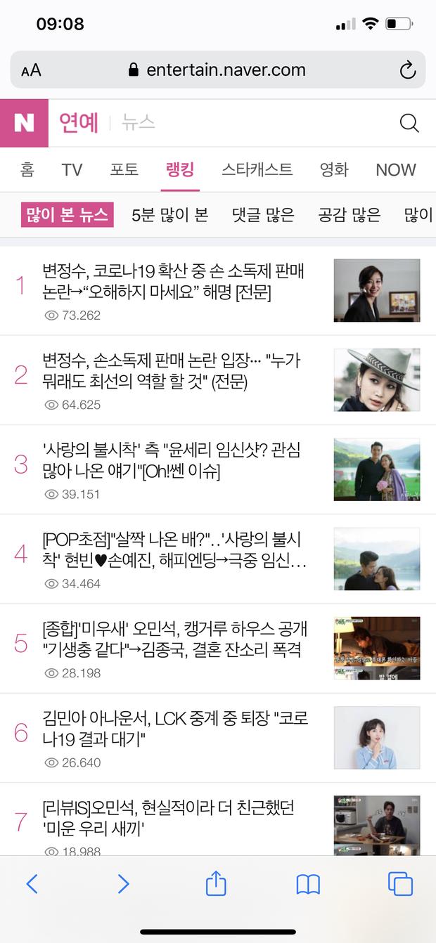 Hyun Bin và Son Ye Jin lên top Naver từ đêm qua cho đến sáng nay, tất cả là vì bức ảnh nghi vấn bụng bầu của chị đẹp - Ảnh 1.