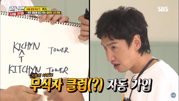 Nếu hỏi Lee Kwang Soo bữa sáng tiếng Anh là gì thì câu trả lời sẽ là:... Morning - Ảnh 7.