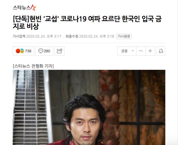 Hyun Bin, tài tử The Battleship Island và cả ekip khủng bị cấm nhập cảnh ở Jordan vì dịch COVID-19 bùng phát - Ảnh 3.