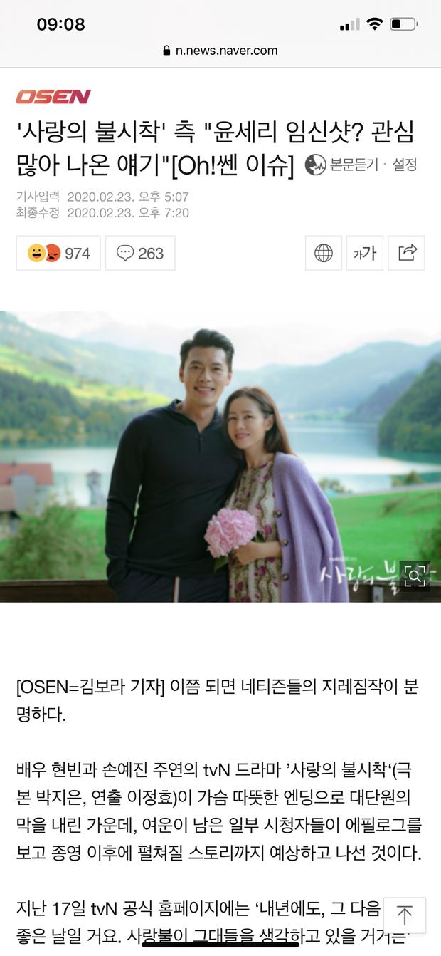Hyun Bin và Son Ye Jin lên top Naver từ đêm qua cho đến sáng nay, tất cả là vì bức ảnh nghi vấn bụng bầu của chị đẹp - Ảnh 2.