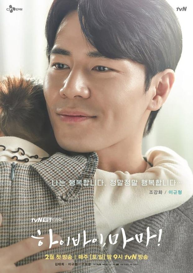 Đợi gì không xem HI BYE, MAMA! ngay lập tức: Bà mẹ bỉm sữa Kim Tae Hee lột xác ngoạn mục, chuyện phim quá cảm động - Ảnh 7.